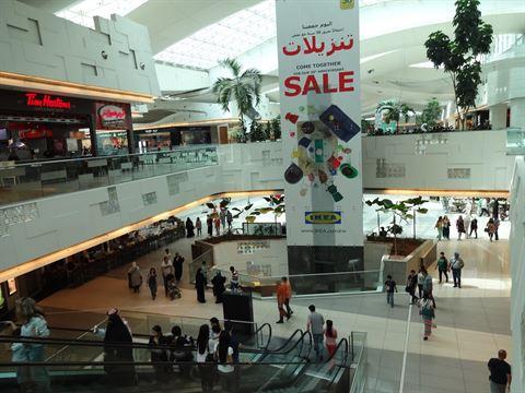 Photo 14169 on date 2 May 2014 - Avenues Mall - Kuwait
