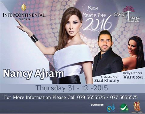تفاصيل حفلة نانسي عجرم في الأردن ليلة رأس السنة 2016