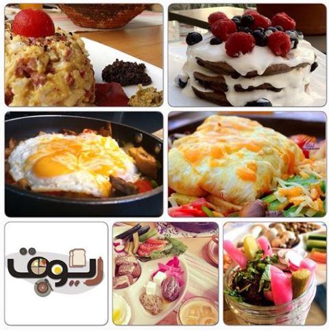 Photo 8681 on date 17 Febraury 2015 - Ryoog Restaurant - Shaab Branch - Kuwait