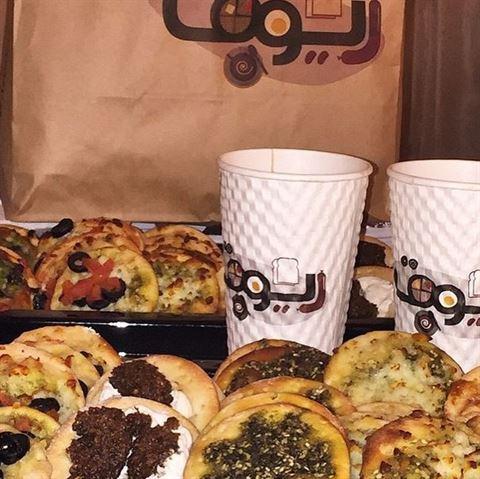 Photo 8684 on date 17 Febraury 2015 - Ryoog Restaurant - Shaab Branch - Kuwait