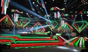 نجوم حفلة 26 و27 مارس من مهرجان هلا فبراير