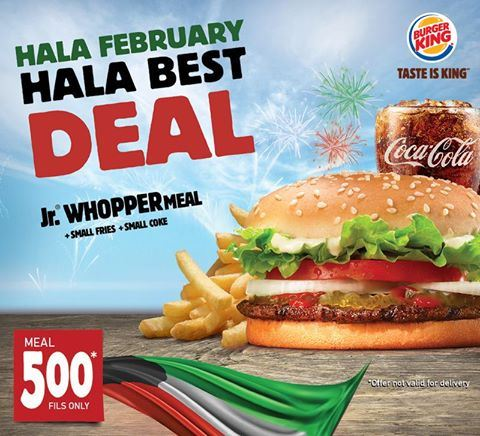 Burger King Hala Feb Offer