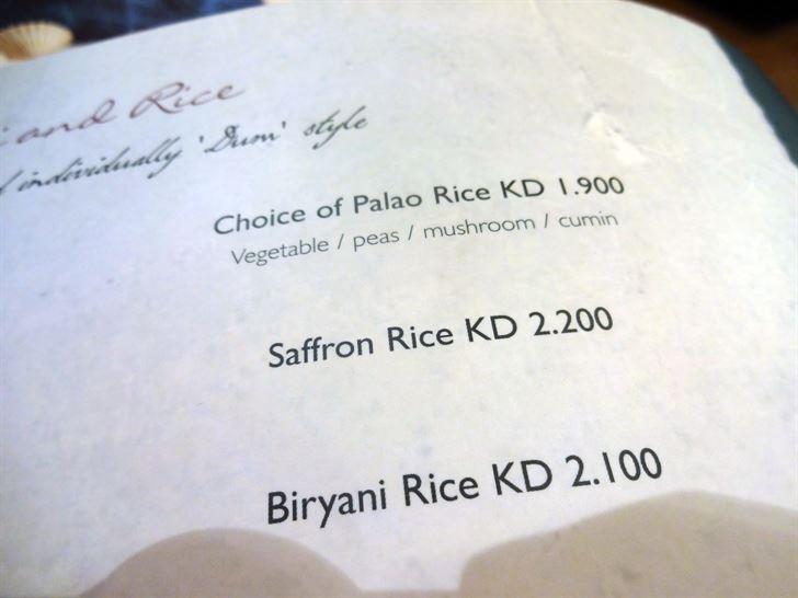 غداء مميز في مطعم آشاز الهندي
