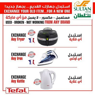 Interesting new offer by Sultan Center