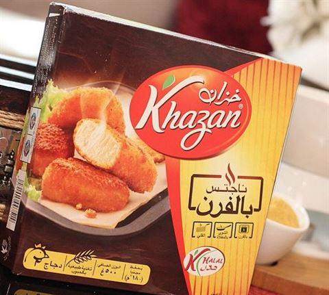 Photo 9937 on date 16 March 2015 - Conserved Foodstuff Distributing Company (Khazan) - Kuwait