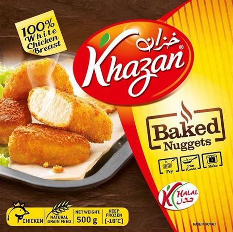 Photo 9938 on date 16 March 2015 - Conserved Foodstuff Distributing Company (Khazan) - Kuwait