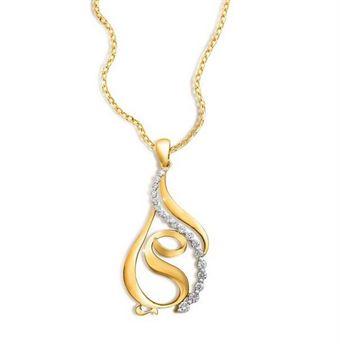 قلادات مميزة من مجوهرات داماس بمناسبة عيد الأم