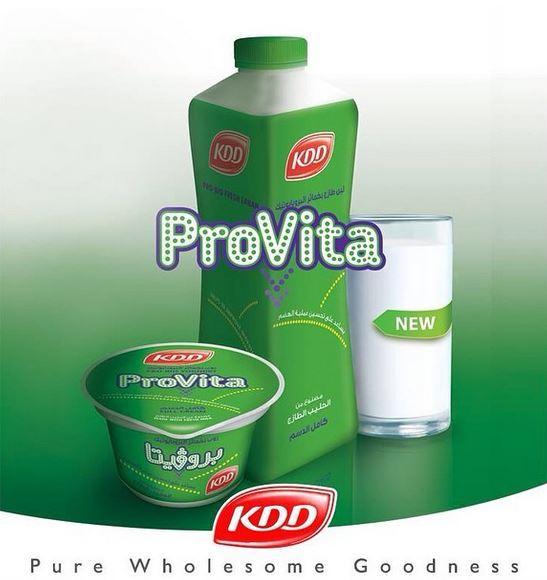 Photos of Kuwaiti Danish Dairy Company (KDD) :: Rinnoo net