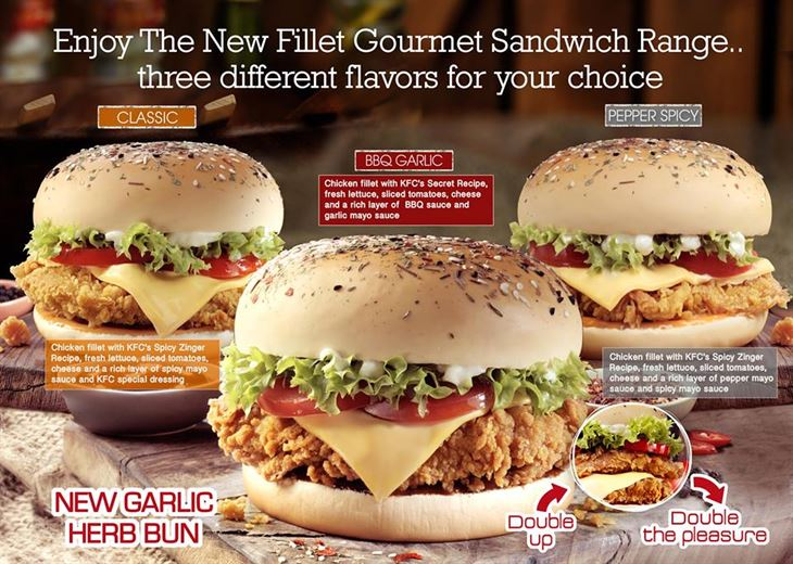 New KFC Fillet Gourmet sandwich
