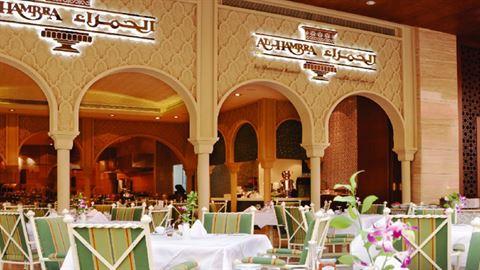 Photo 9523 on date 5 March 2015 - Al Hambra Restaurant