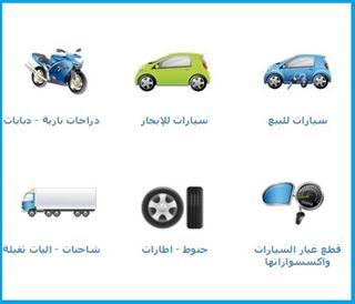 نشاط سوق السيارات الكويتي