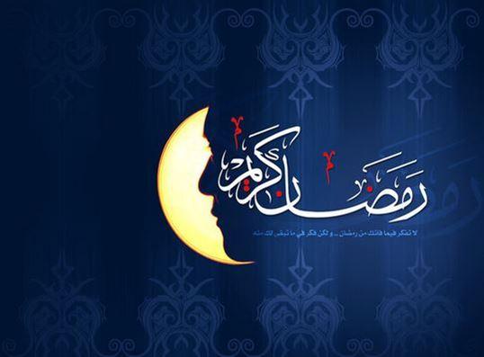 تاريخ اليوم الأول لشهر رمضان 2015