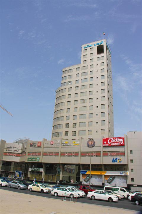 الصورة 10467 بتاريخ 13 أبريل / نيسان 2015 - شركة داغر وشركاه الدولية - الكويت
