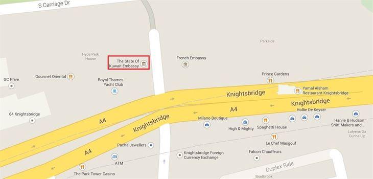 عنوان ومعلومات الاتصال بالسفارة الكويتية في لندن