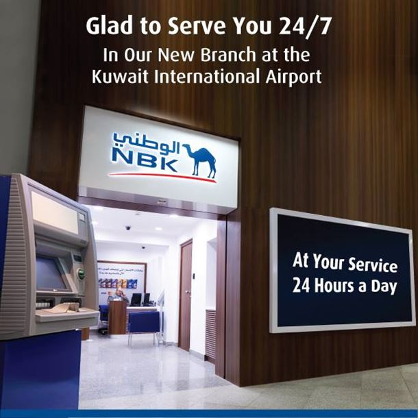 A new 24/7 NBK branch in Kuwait's International Airport