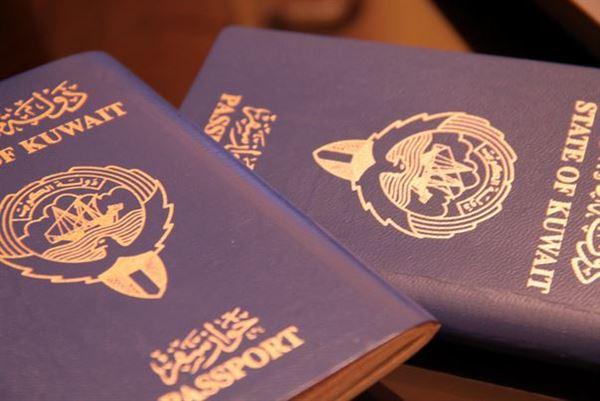 عدد الدول التي يمكن لحامل الجواز السفر الكويتي السفر اليها بدون تأشيرة أو فيزة