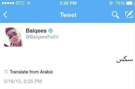الفنانة بلقيس تثير بلبلة على تويتر
