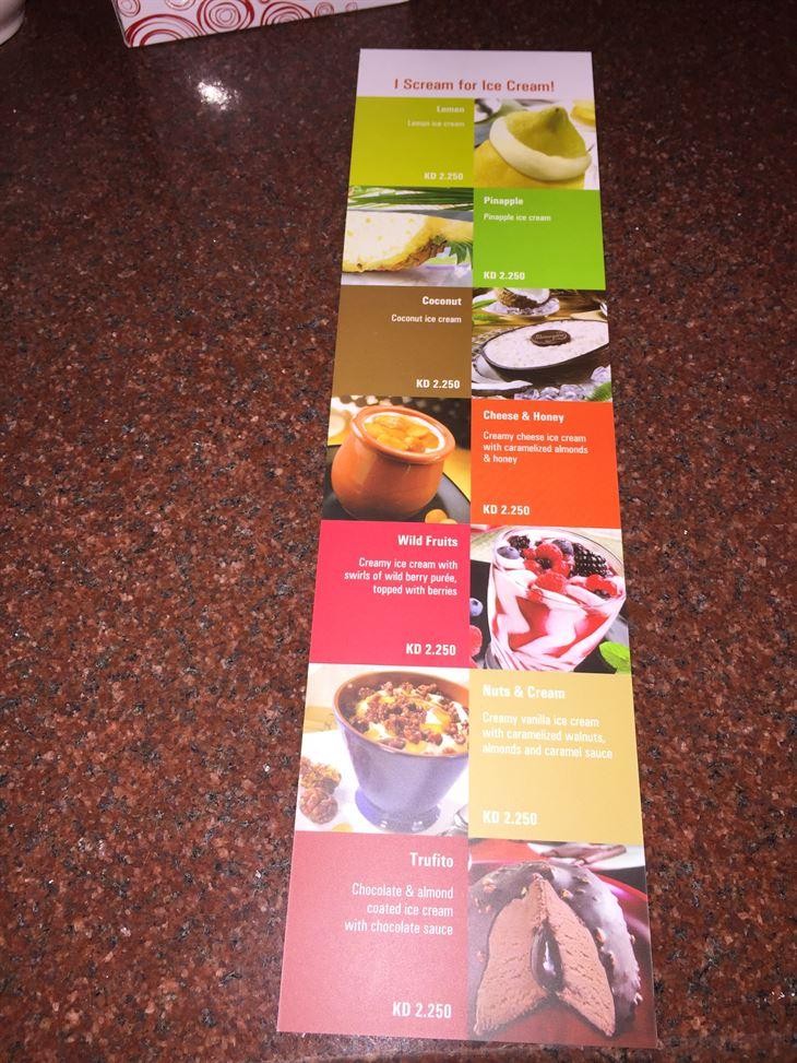 قائمة المثلجات أو الآيس كريم في مطعم الروف