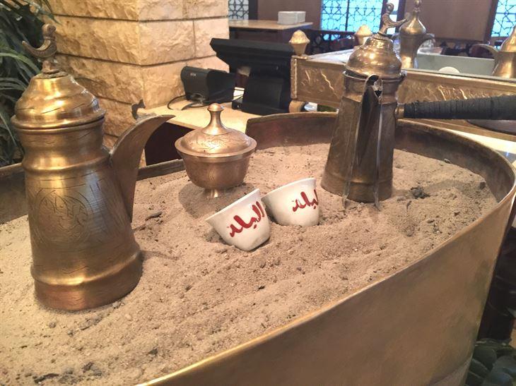 معدات القهوة العربية