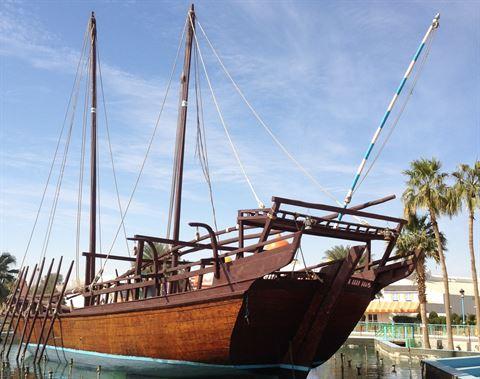 السفينة الخشبية في المدينة الترفيهية