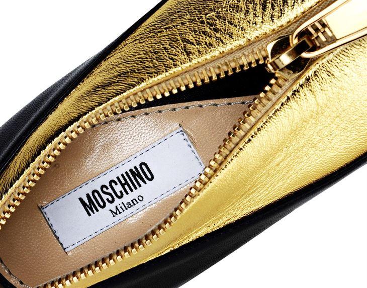 شكل حقيبة موسكينو من الداخل