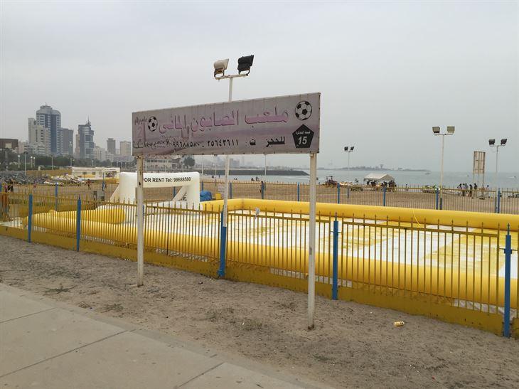 ملعب صابون مائي على شارع الخليج العربي