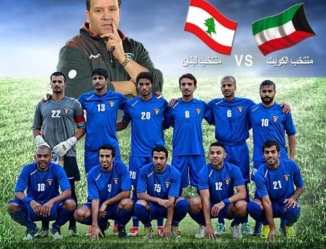 """المنتخب الكويتي ... """"الأزرق"""""""