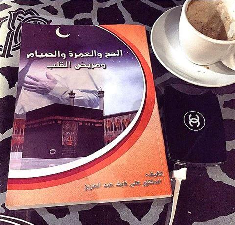 كتاب والد الأخوات عبدالعزيز