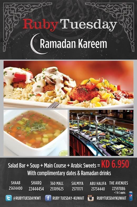 Ruby Tuesday's Ramadan 2015 Iftar Offer