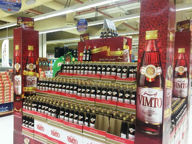 Vimto ... the most popular drink in Ramadan
