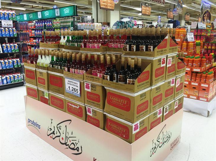 Ramadan Drinks from Cassatly Chtaura