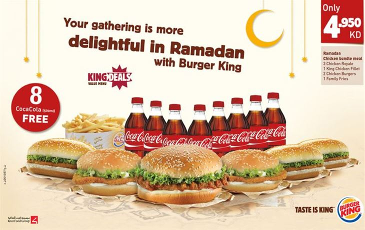 Burger King Ramadan Mix Meal