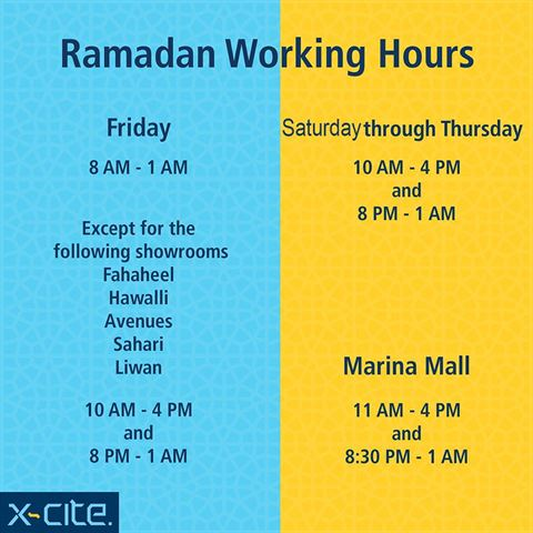 X-cite Al-Ghanim Electronics Ramadan Working Hours