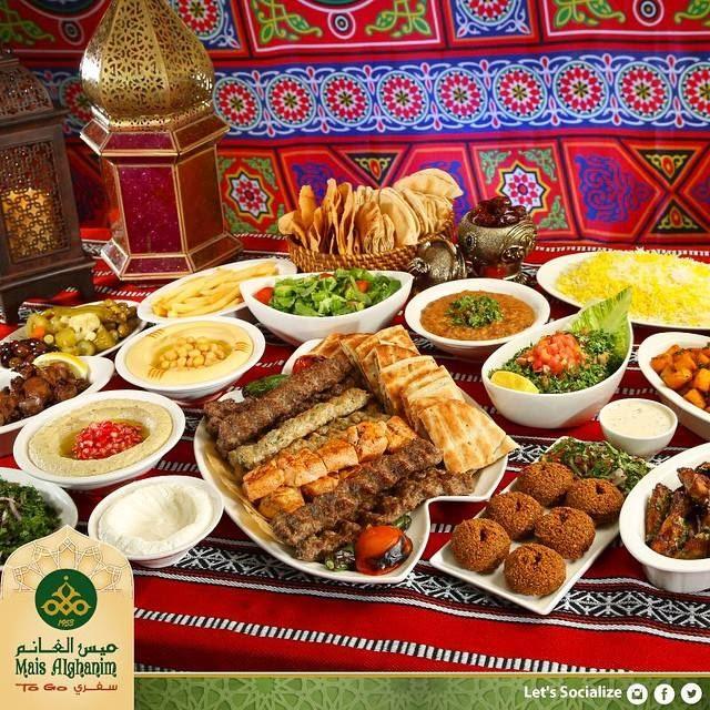 عروضات ميس الغانم سفري خلال شهر رمضان