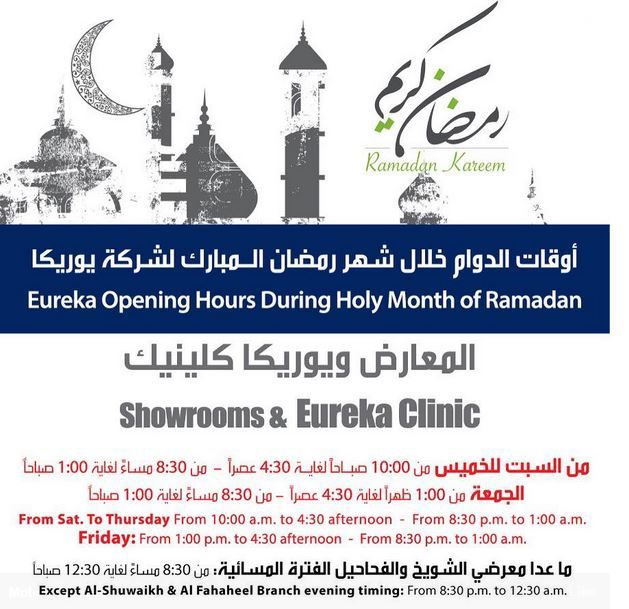 Eureka Ramadan Working Hours