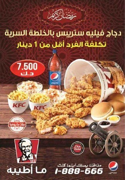 وجبة دجاج فيليه ستريبس العائلية