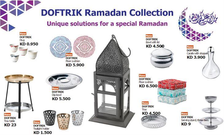 DOFTRIK Ramadan Collection from IKEA