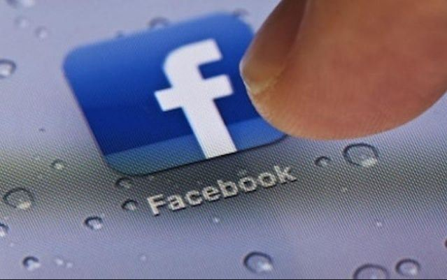"""موقع التواصل الاجتماعي """"فيسبوك"""""""
