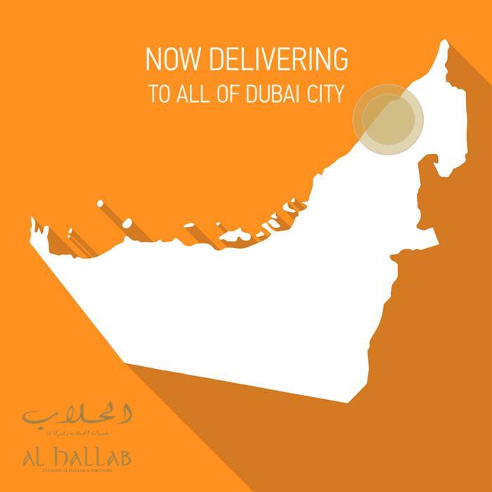 مطعم الحلاب ... توصيل الى جميع المناطق في دبي