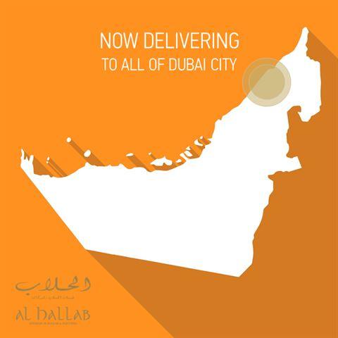 Al Hallab restaurant ... now delivering to all of Dubai