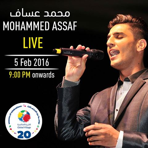 Meet Mohammed Assaf in Global village on February 5
