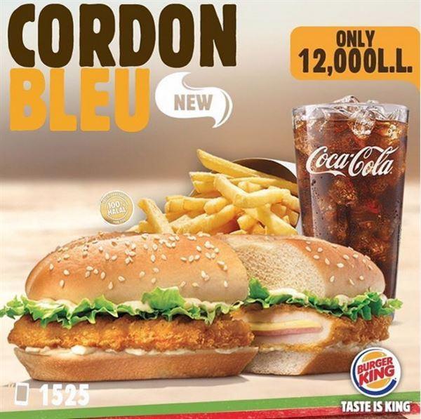 تفاصيل وجبة كوردون بلو الجديدة من برجر كنج