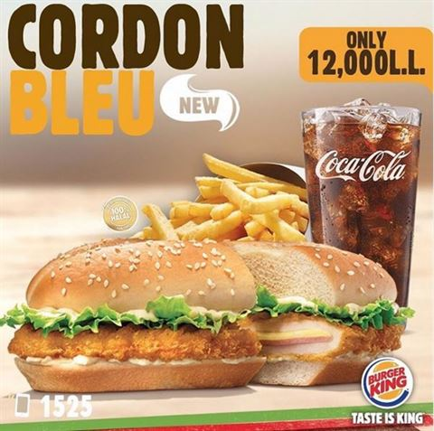 Burger King Cordon Bleu meal details