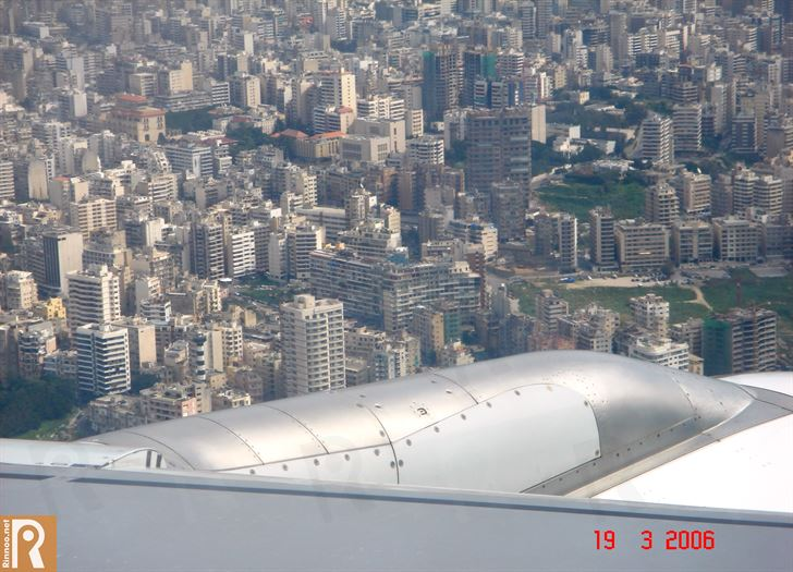 صور لبيروت من الطائرة في العام 2006