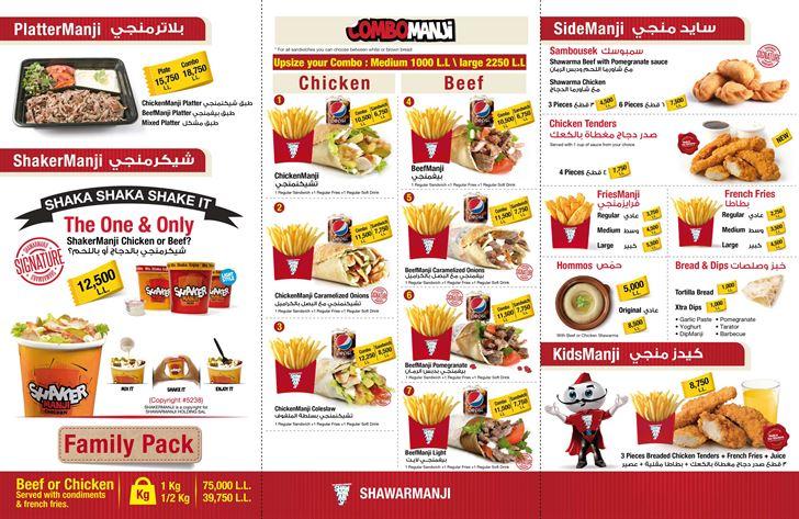 صورة قائمة الطعام لمطعم شاورمانجي لبنان