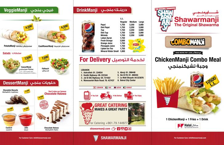 Shawarmanji Lebanon Food Menu