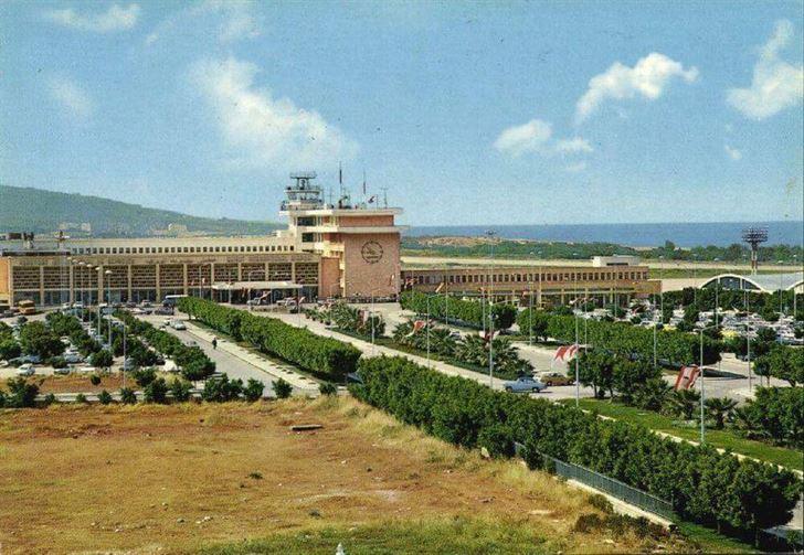 مطار بيروت الدولي عام 1969