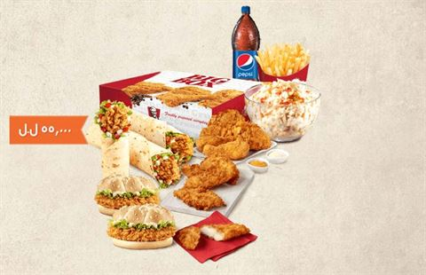 أسعار وجبات مطعم كنتاكي في لبنان