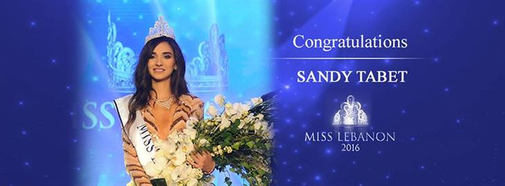 ساندي تابت ملكة جمال لبنان لعام 2016
