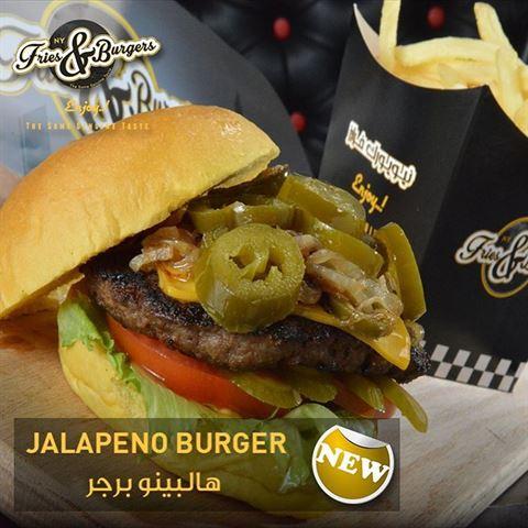 الصورة 28694 بتاريخ 30 أكتوبر 2016 - مطعم نيويورك فرايز - فرع الصليبيخات (مجمع سما) - الكويت